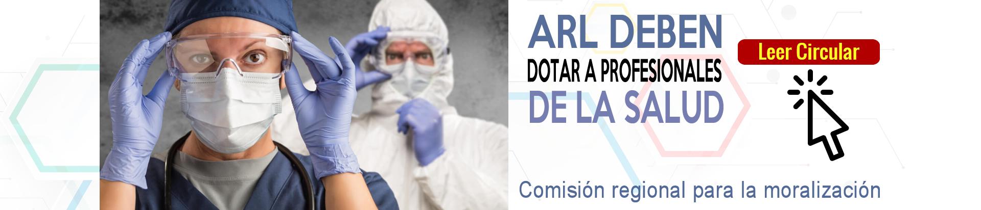 arl_suministro